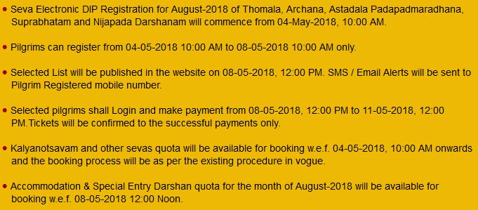 ttd electronic lucky dip may 2018 schedule