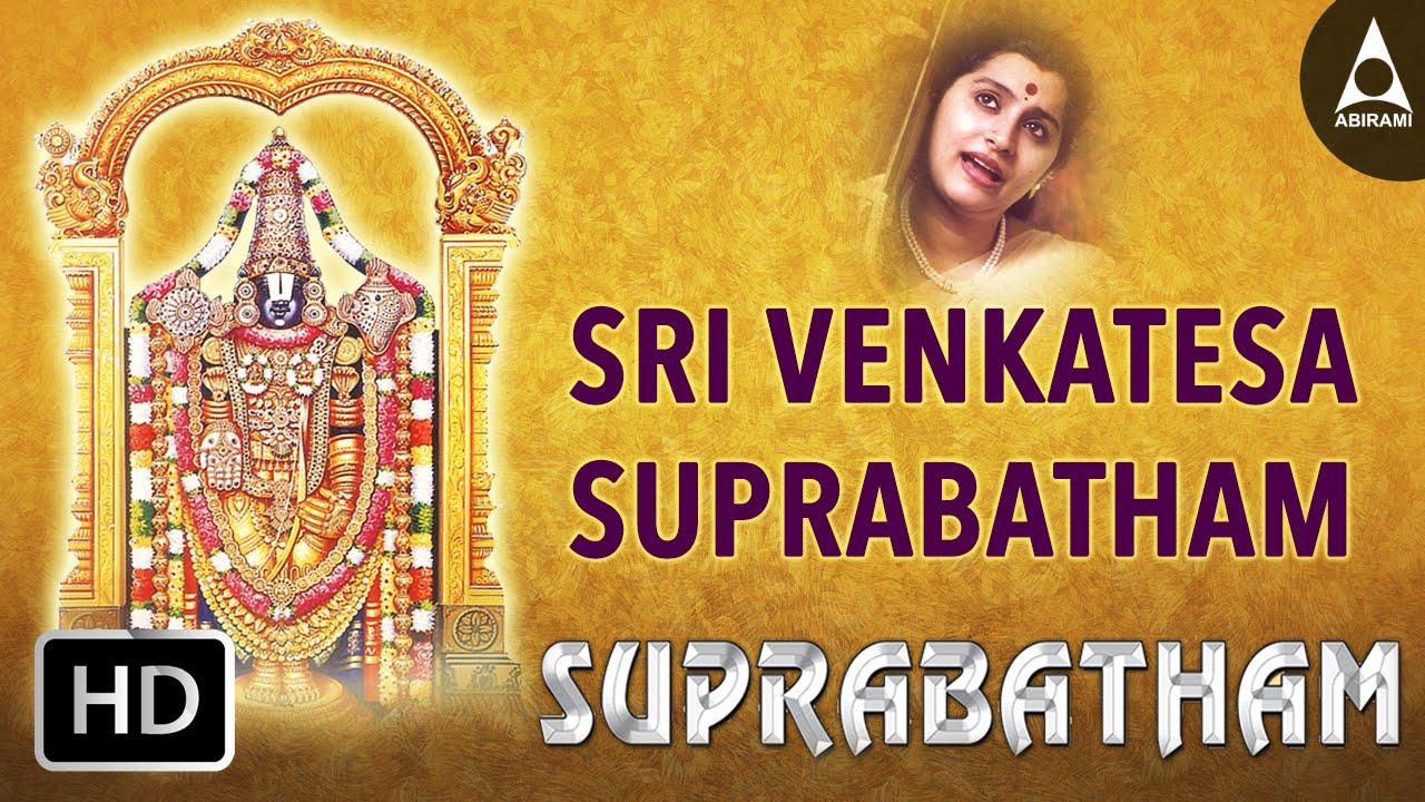 TTD Suprabatha Seva - Darshanam Online Booking Process at Tirumala