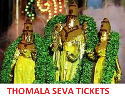 TTD Thomala seva tickets online booking