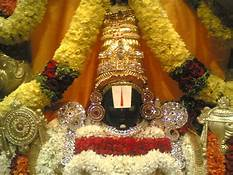 ttd archana seva tickets online booking tirumala
