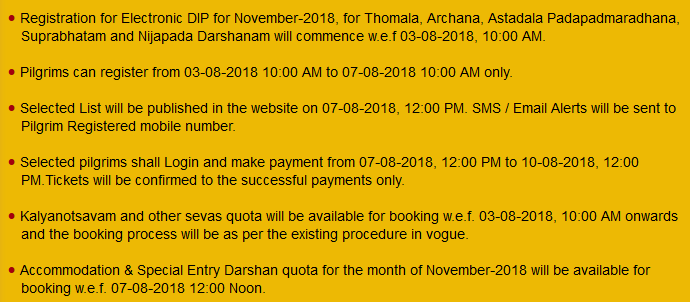 TTD electronic Lucky Dip November schedule 2018