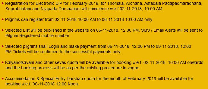 TTD Lucky dip online register February 2019 tickets schedule
