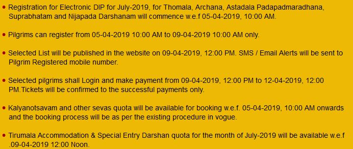 ttdsevaonline electronic lucky dip july 2019