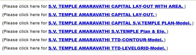 TTD SRIVANI Trust Online Donation for Amaravati Srivari Temple Construction